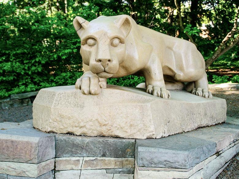 Lion Shrine at University Park