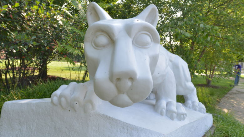 The lion shrine at Penn State Beaver.